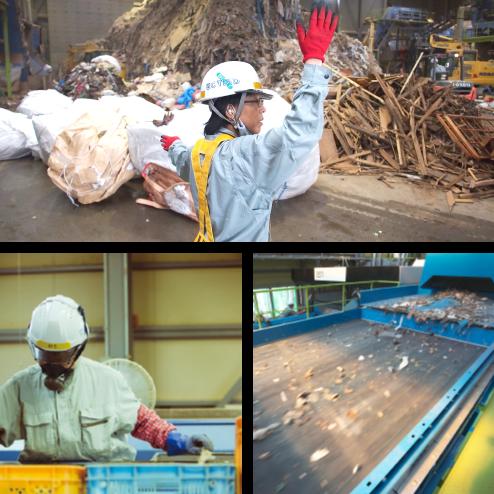 産業廃棄物処理スタッフ