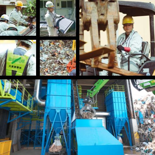 リサイクル処理スタッフ
