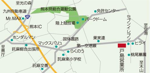 戸島リサイクルセンター地図